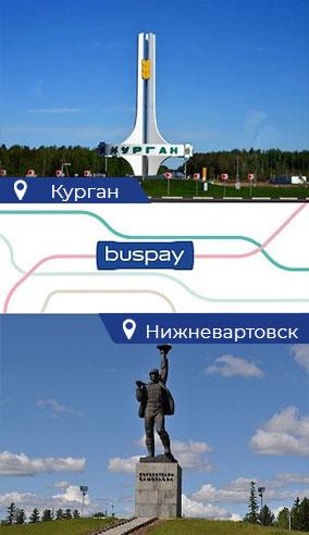 телефон букинг ком в москве служба поддержки